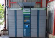 我国已有32万组智能快件箱投运 箱递率增至11.3%