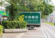 国家邮政局:支持跨境电商成交额超过3500亿元