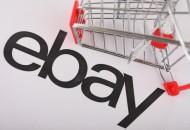 eBay德国站正式推出支付管理业务