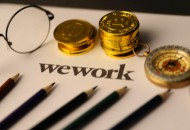 WeWork坚持年内上市  或与60亿美元信贷授信协议有关
