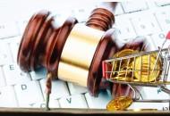 印度政府延长电商草案的意见收集时间