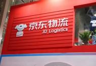 京东物流与广东联通合作 建设5G智能物流园区