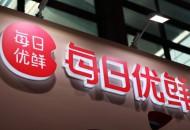 每日優鮮華南地區月銷售額達2.5億 同比增長5倍