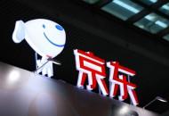 """京东拼购APP更名""""京喜"""" 京东加速圈地下沉市场"""