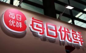 每日优鲜华南地区月销售额达2.5亿 同比增长5倍