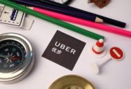 甲骨文创始人埃里森:Uber、WeWork几乎一文不值