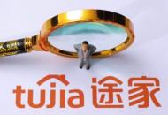 上海评出首批星级乡村民宿 精品化已成主要趋势