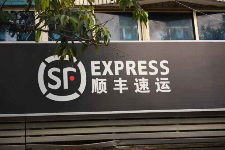 顺丰速运与上海大数据中心签署合作框架协议_物流