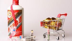 今日盘点:天猫超市成为茅台首家电商渠道服务商