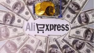 今日盘点:阿里全球速卖通首次登陆米兰时装周