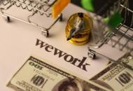 传软银支持解除WeWork CEO亚当·诺依曼的职务