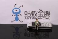 网商银行董事长胡晓明:公司已合作超400家金融机构