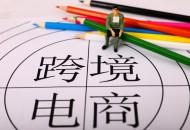 中国与东盟强化电子商务合作 共商数字经济新机遇