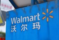 沃尔玛将在全美各店停止销售电子烟产品