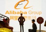 今日盘点:阿里巴巴2019年投资者大会开幕 明确未来三大战略