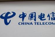 中国电信与云从科技签署深化战略合作协议