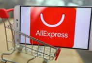 乌克兰网购消费力蓬勃 前10月在速卖通订单数量增加70%