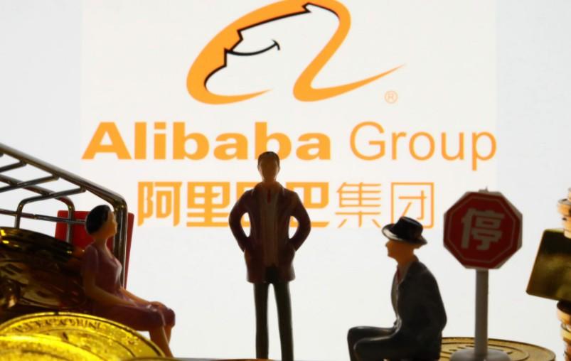 阿里巴巴2019年投资者大会开幕 明确未来三大战略_B2B_电商报