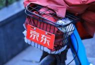 京東公布《2019年京東開放平臺11.11活動管理規則》