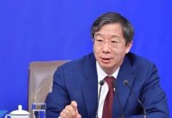 央行行长易纲:将来数字货币和电子支付目标是替代一部分M0