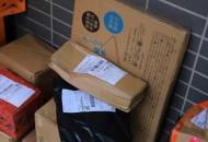 国家邮政局发布8月邮政业消费者申诉情况通告