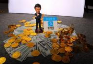今日盘点:支付宝全球用户数超12亿