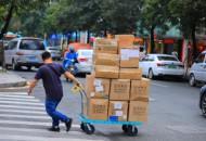 我国快递业务量稳居全球第一 每天2亿件