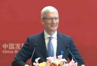 库克:苹果已完全使用可再生能源供电