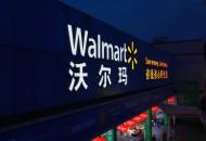 加快扩张步伐 山姆拟在广州开第二家店