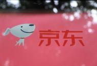 京东家电联手多家品牌推出京品加湿器