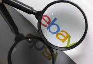 eBay SpeedPAK物流管理方案使用政策更新