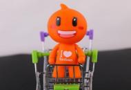 淘鲜达公布2.0方案 新增支付宝小程序入口