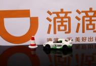 滴滴日本提高目标   将年底的目标服务区域数量由13个增至20个