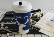 拓展多元业务 瑞幸咖啡与路易达孚共建果汁合资公司