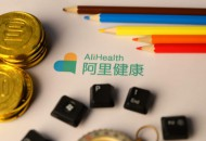 西万拓联合阿里健康展开新零售合作