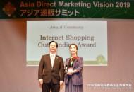 1900万人从平台获得收入 快手获2019亚洲电商大会社会责任贡献企业奖