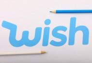 Wish:EPC项目将新增葡萄牙、希腊测试路向
