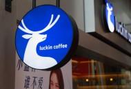 瑞幸咖啡成为中国公开网球赛咖啡独家合作伙伴