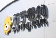 今日盘点:苏宁正式收购家乐福中国 完成股权交割