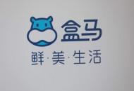 盒马合作上海各县区合作社 开售上海新大米