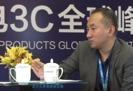 苏宁易购副总裁田睿被任命为家乐福中国CEO