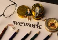 软银再投40至50亿美元接管WeWork