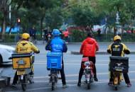 广州发布网络餐饮调研情况   外卖商户超7万家