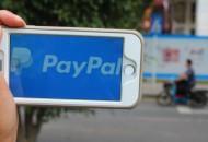 第三方支付巨頭PayPal進軍中國  收購國付寶70%的股權
