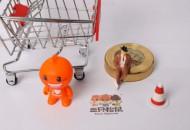 三只松鼠:商品从未授权在拼多多平台售卖