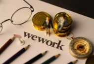 WeWork申请撤回招股书 将推迟IPO计划