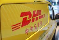 德国物流巨头DHL拟投95亿欧元加强自动化
