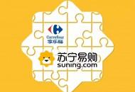 苏宁易购家乐福国庆首日客流量突破300万