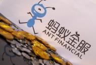 今日盘点:蚂蚁金服或领投Zomato6亿美元融资
