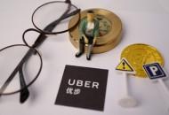 NASA將與Uber展開城市未來空中旅行測試